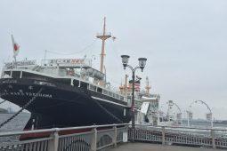 Hikawa Maru, ship-museum Yokohama