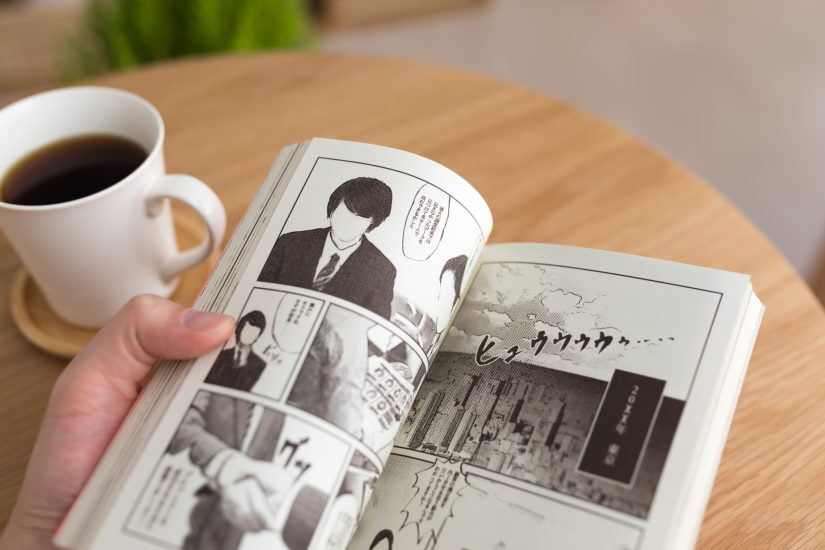 Studying Japanese Through Manga