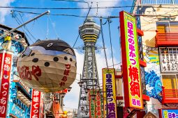 Osaka just seems like a regular metropolis with not much to offer in terms of culture