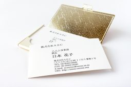 Business cards in Japan