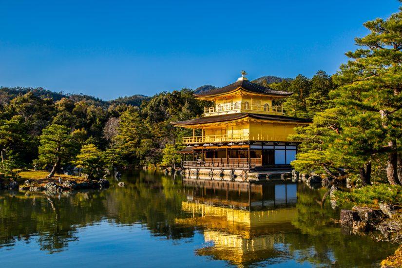 Kinkaku-ji, also known as Rokuon-ji