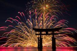 Miyajima Water Fireworks Festival, Hiroshima