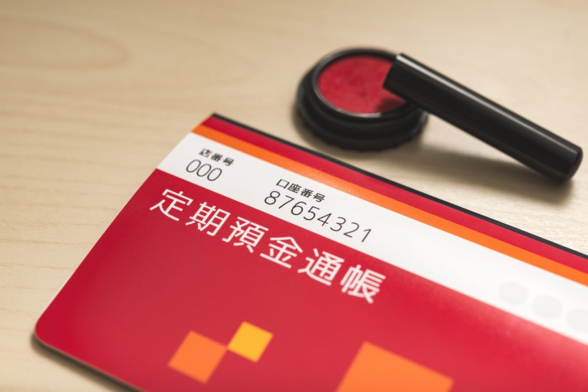 Banking in Japan