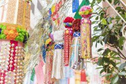 Sendai Tanabata Matsuri, Miyagi