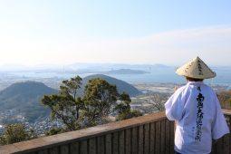 Western Japan Shikoku