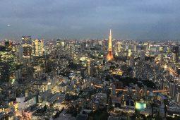 Tokyo. Night view