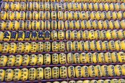 Yakusuni Jinja, votive lanterns
