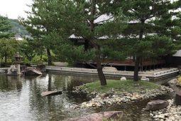 Kishin-en Garden, Setagaya City, Tokyo