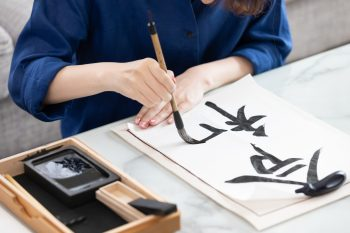 The Origins of Japanese Icons: Part 2