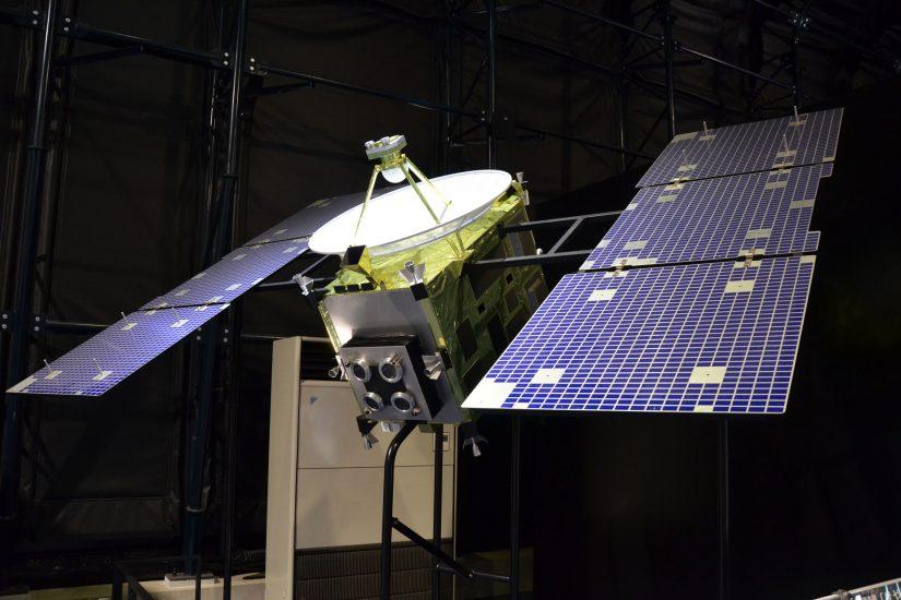 Japan's Space Program