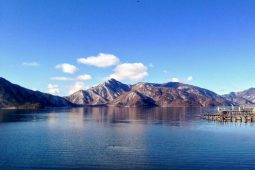Photo of Lake Chuzenji