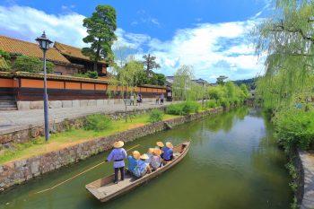 Photo of the beautiful old town of Kurashiki, Okayama