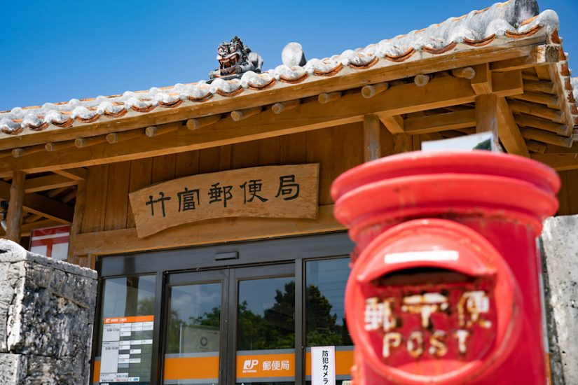 Picture for Japan postal system