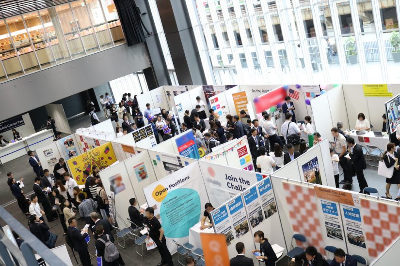 Photo for Daijob's Job Fair in Tokyo