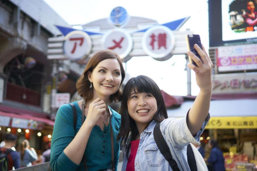 Photo for Making Friends in Japan