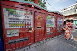 Photo of vending machines of Japan