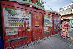 Photo of vending machines of Japan