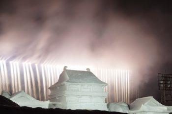 Photo of Snow Festival Tokamachi