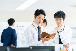 Takeaways from working in a Japanese office image