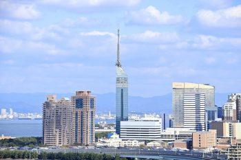 Fukuoka city photo
