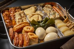 Oden winter food of Japan image