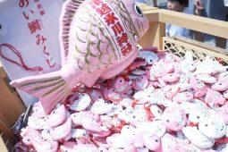 Aitai mikuji at Kawagoe Shrine photo