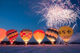 Ojiya Hot Air Ballon Festival image