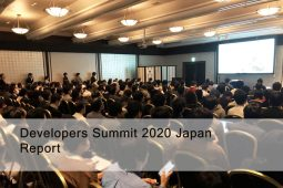 Developers Summit 2020 Japan report image