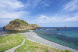 Sado Island, Futatsugame image