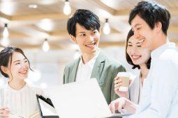 Business Japanese Language
