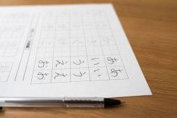story of hiragana
