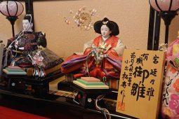 hinamatsuri emperor and empress